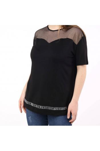 Макси тениска с тюлено деколте /размери 46,48,50/ Модел: 501/TR