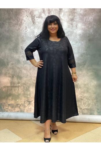 Дълга макси рокля /размери 4XL,5XL/ Модел: 860