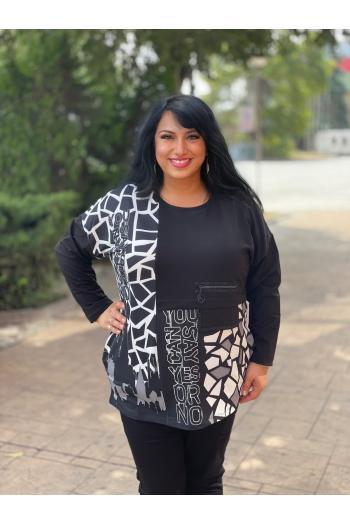 Макси блуза в интересен принт /размери 44,46,48/ Модели: 851