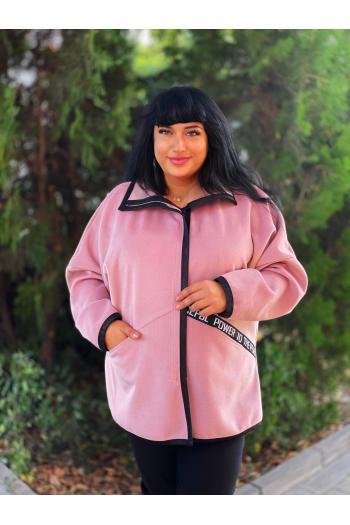 Свежо палто в цвят пепел от рози/размери 3XL,4XL/Модел: 934