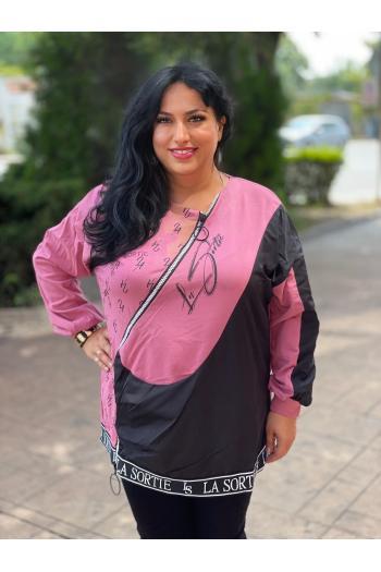 Разчупена блуза с асиметричен цип в цвят циклама / размер 50,52,54 / Модел: 855