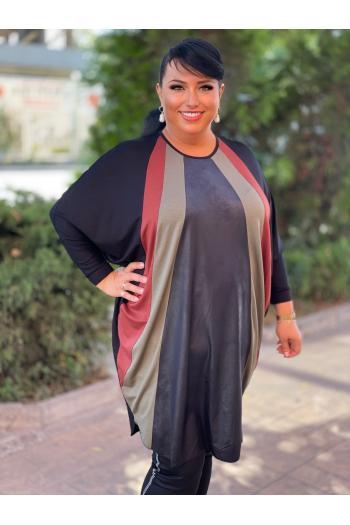 Блуза тип перелина /универсален размер/ Модел: 899
