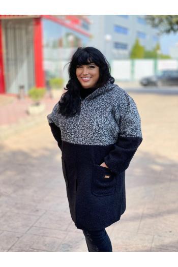 Макси палто в цвят меланш /Универсален размер/ Модел: 966