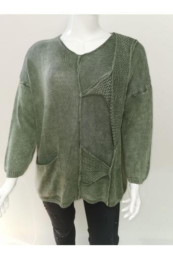 Макси блуза от плетиво /Универсален размер/ Модел: 601