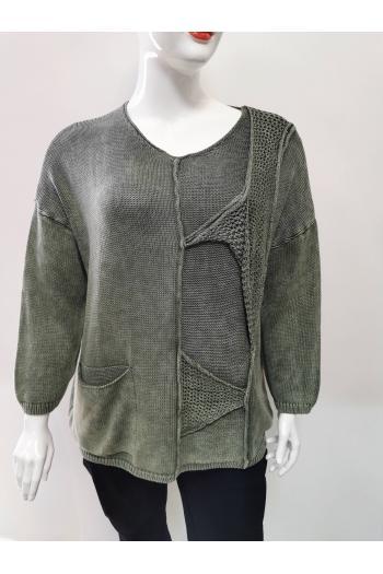 Дамска блуза от финно плетиво в два цвята /Универсален размер/ Модел: 542