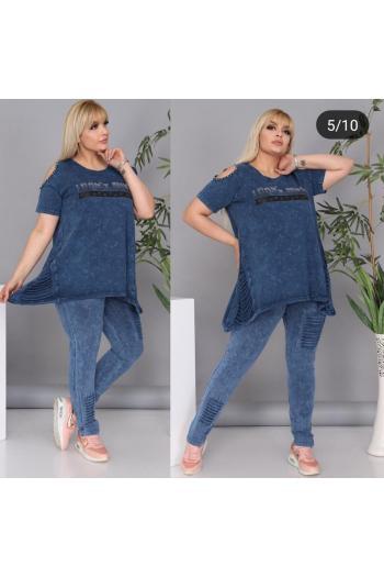 Асиметрична макси блуза /размери 3XL,4XL/ Модел: 308