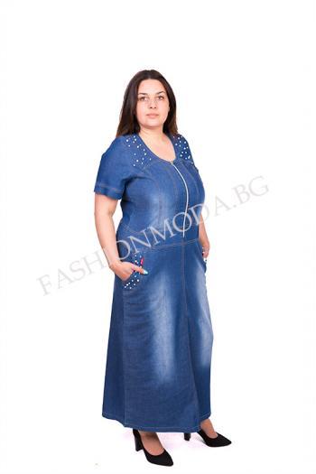 Макси дълга дънкова рокля