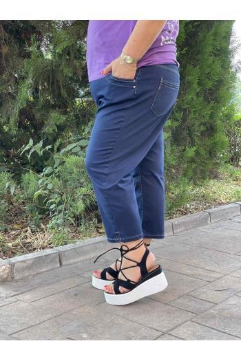 Макси панталон в син деним /размери 50,52,54/ Модел: 739