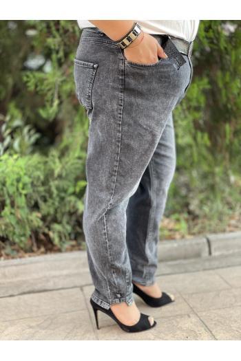 Макси дънки  в сив деним с камъчета и колан /размери 50,52,54,56/ Модел: 841/TR
