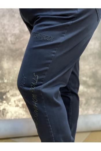 Макси дънки с надпис и колан/размери 50,52,54,56/ Модел:853