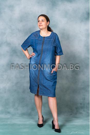 Дънкова макси рокля /размери 60,62,64,66/