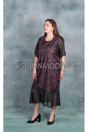 Дълга макси рокля /размери 3XL,4XL/ Модел: 352